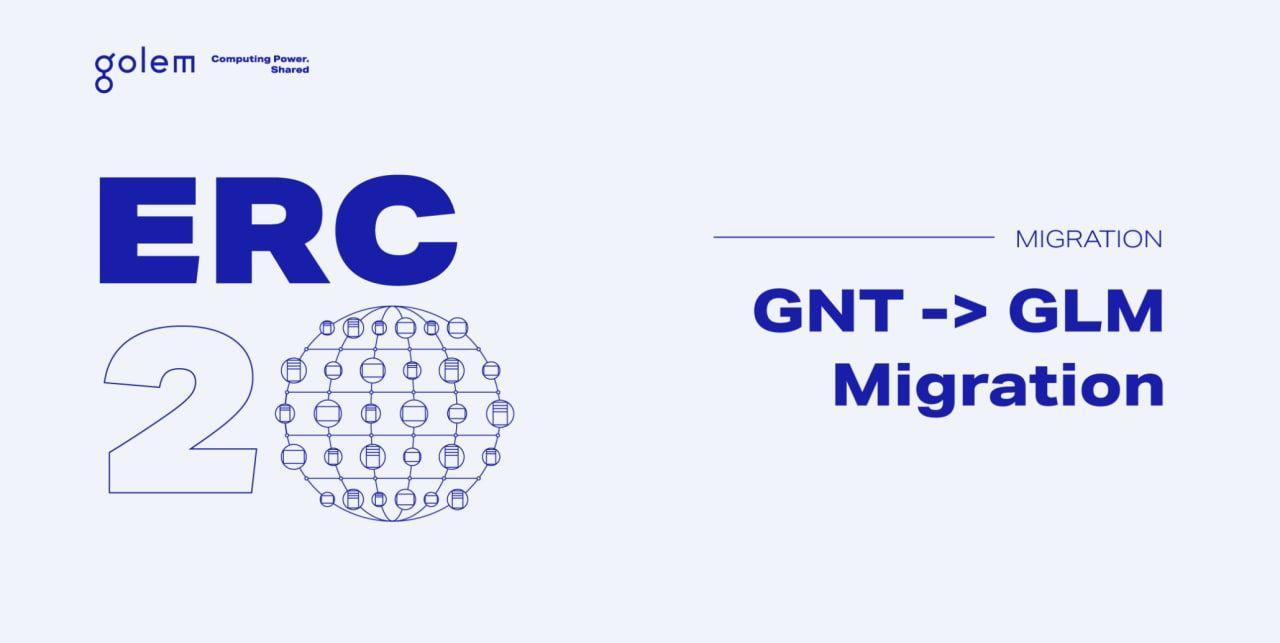 GNT to GLM Migration